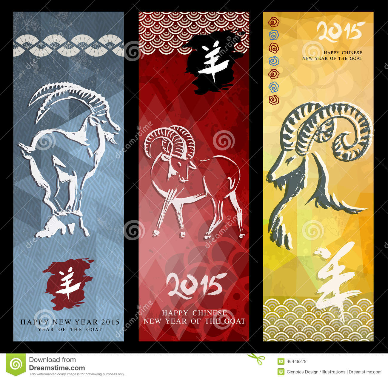 chinese new year of the goat 2015 colorful banner set stock vector