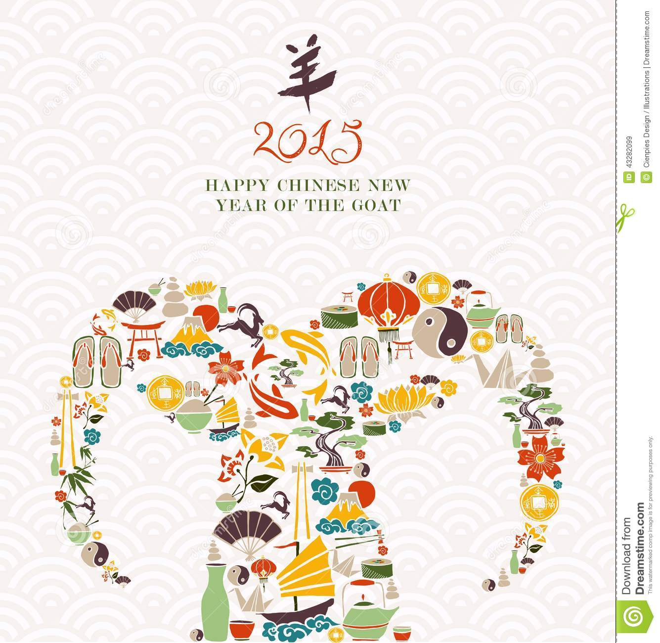 Chinese new year card decoration free vector download (31,433 free.