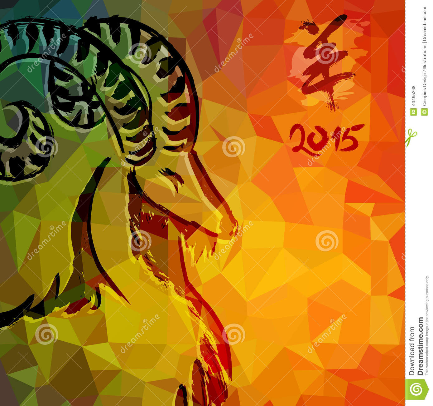 chinese new year of the goat 2015 fashion card