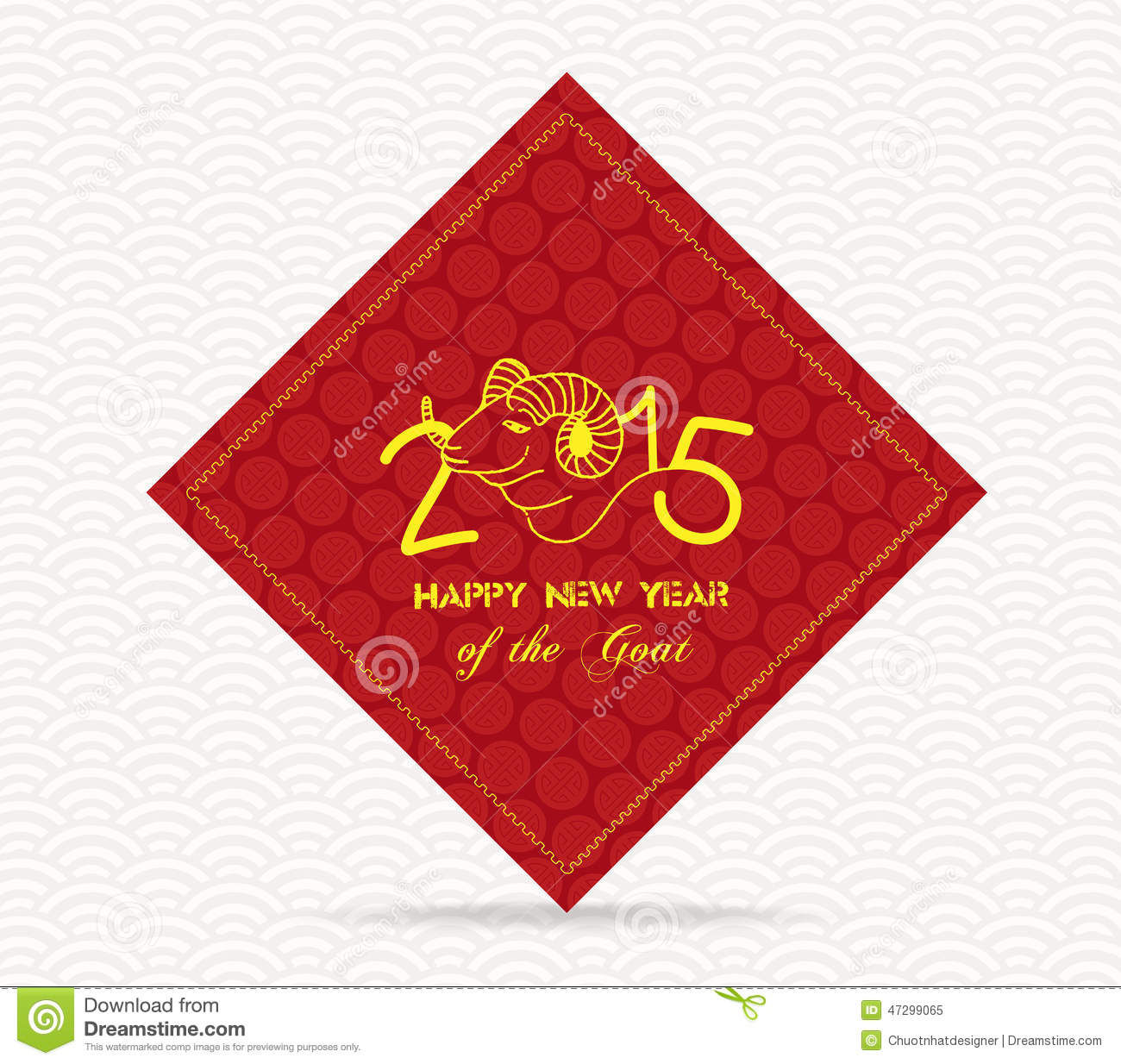 chinese new year of the goat greeting card background stock vector