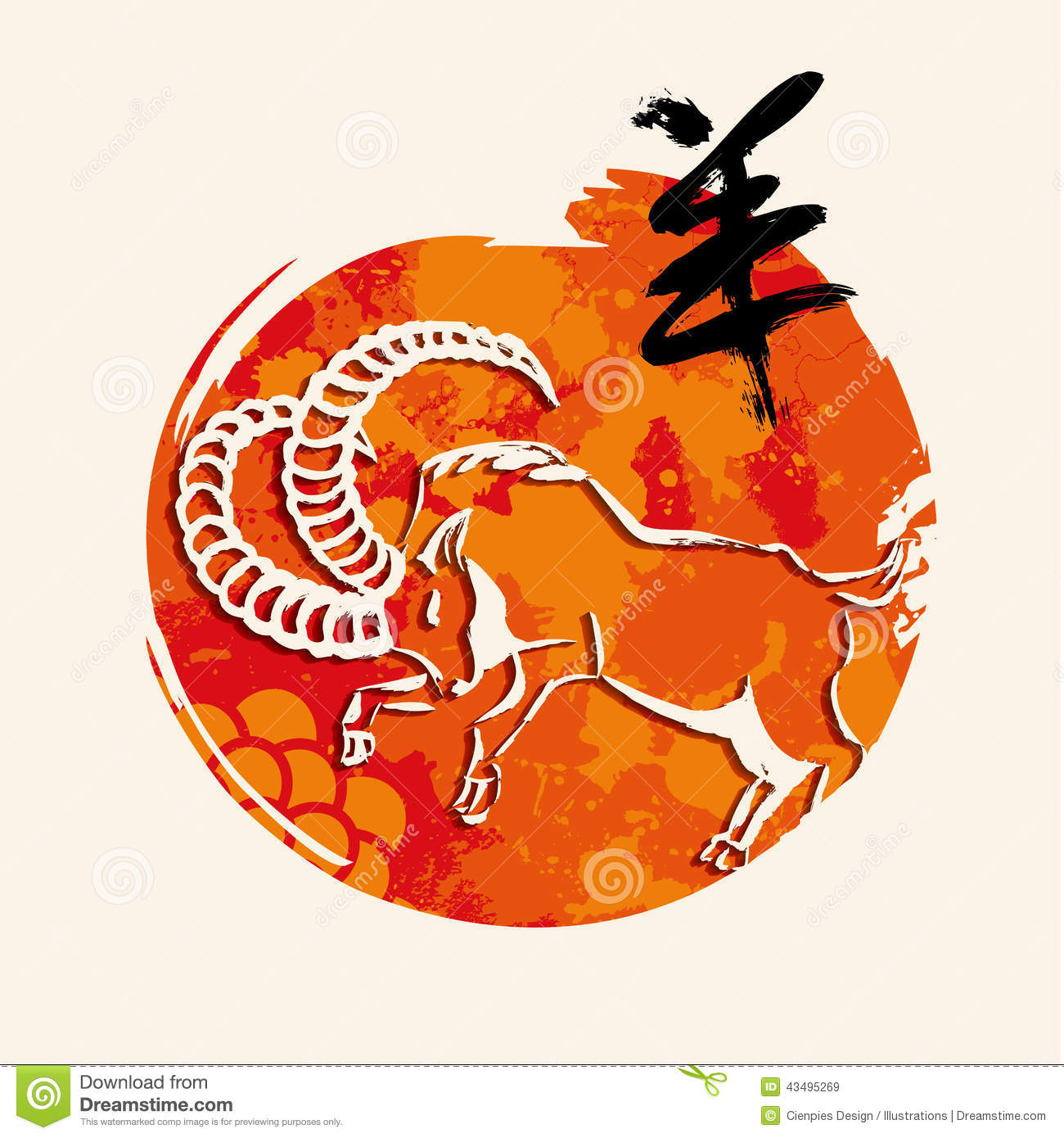Chinese new year greeting card stock vector illustration of.