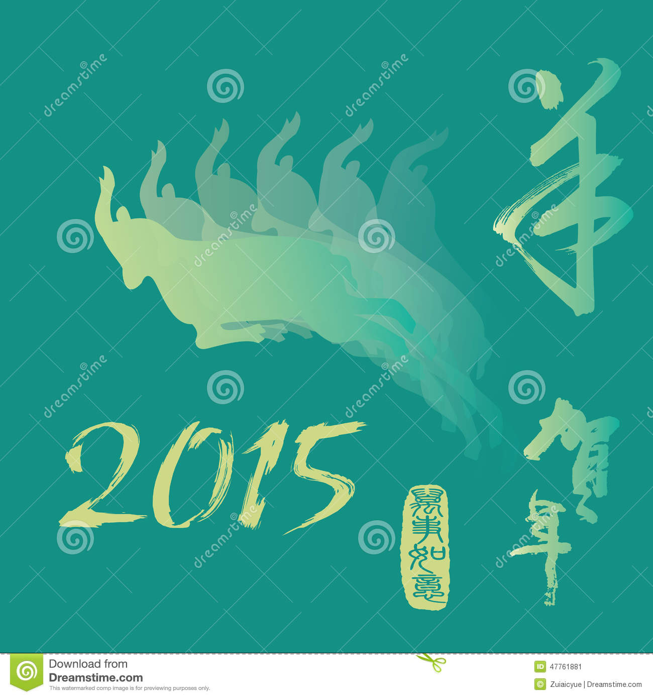 the chinese new year of goat
