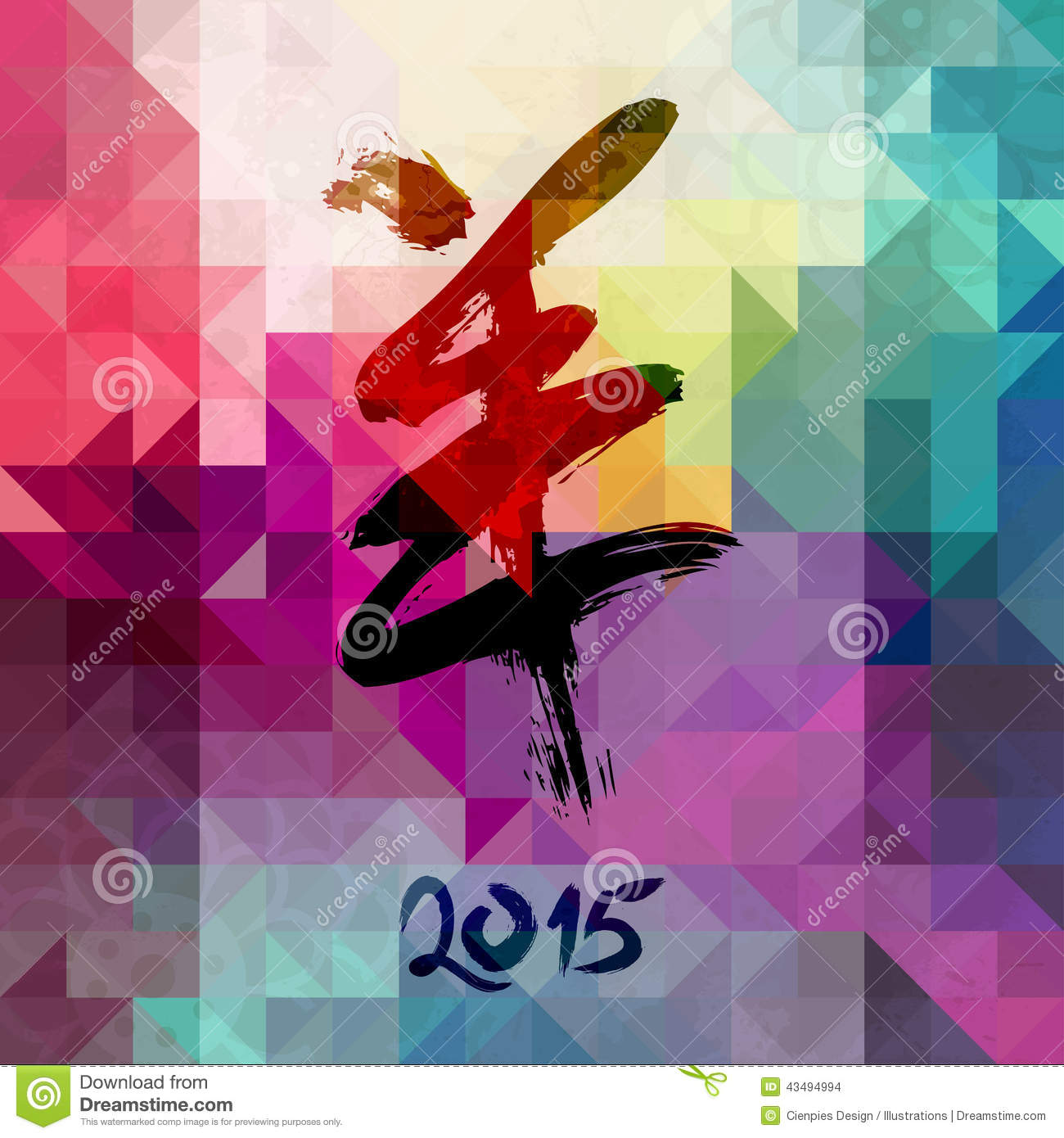 chinese new year of the goat 2015 hipster card stock vector
