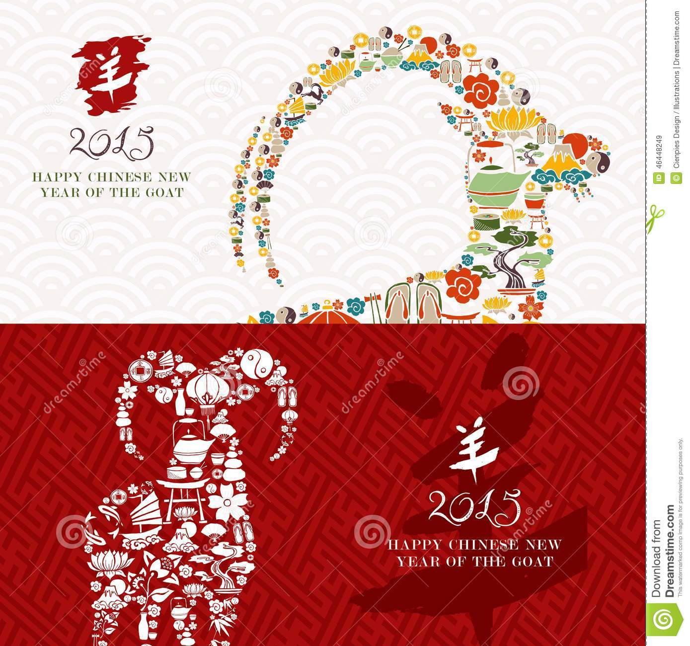Chinese new year of the goat 2015 icons greeting cards set stock chinese new year of the goat 2015 icons greeting cards set kristyandbryce Choice Image
