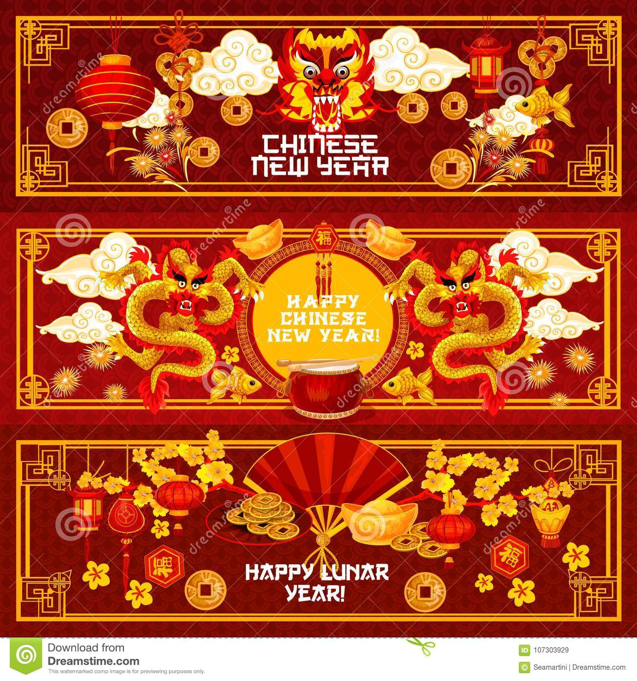Chinese New Year Ornaments Vector Greeting Banners Stock Vector