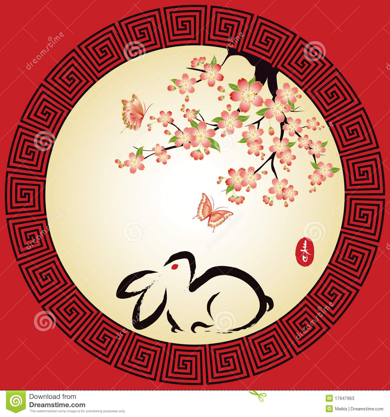 Chinese New Year greeting card with cherry blossom frame and ...