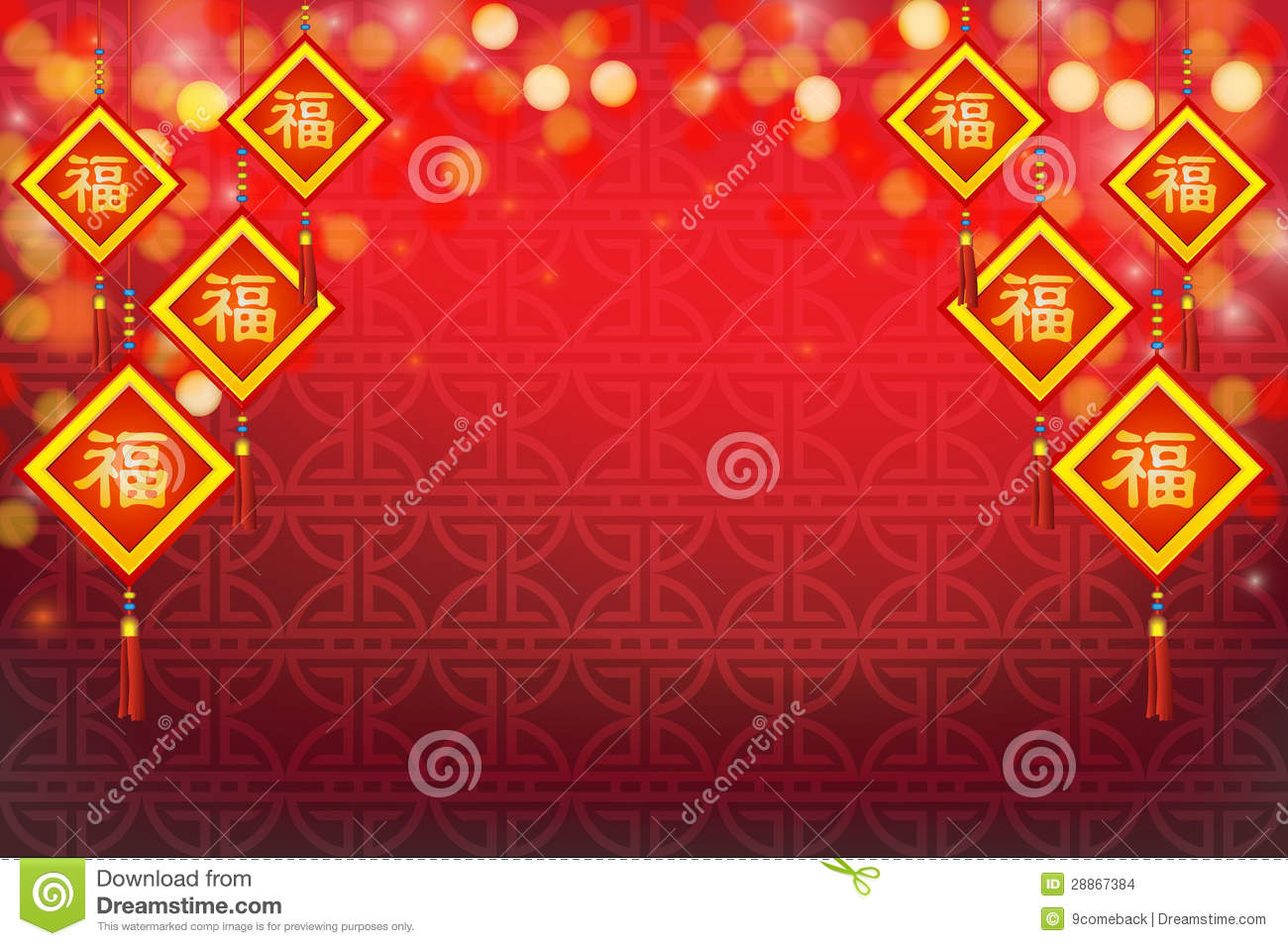 chinese new year greeting card stock illustration