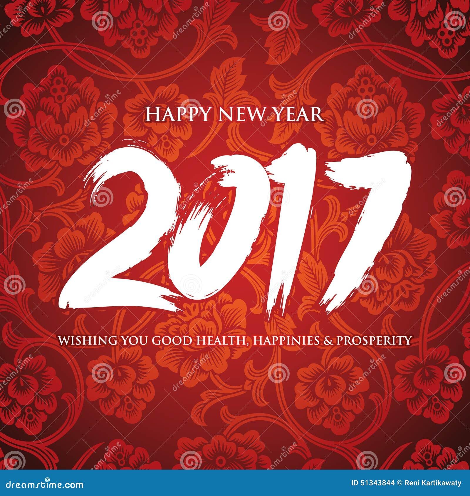 С новым китайским новым годом 2017 открытки и