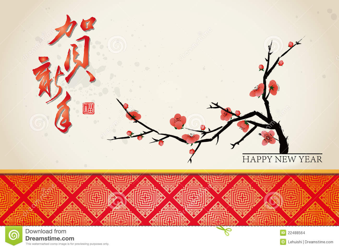 Chinese New Year Greeting Card Background Stock Images - Image.