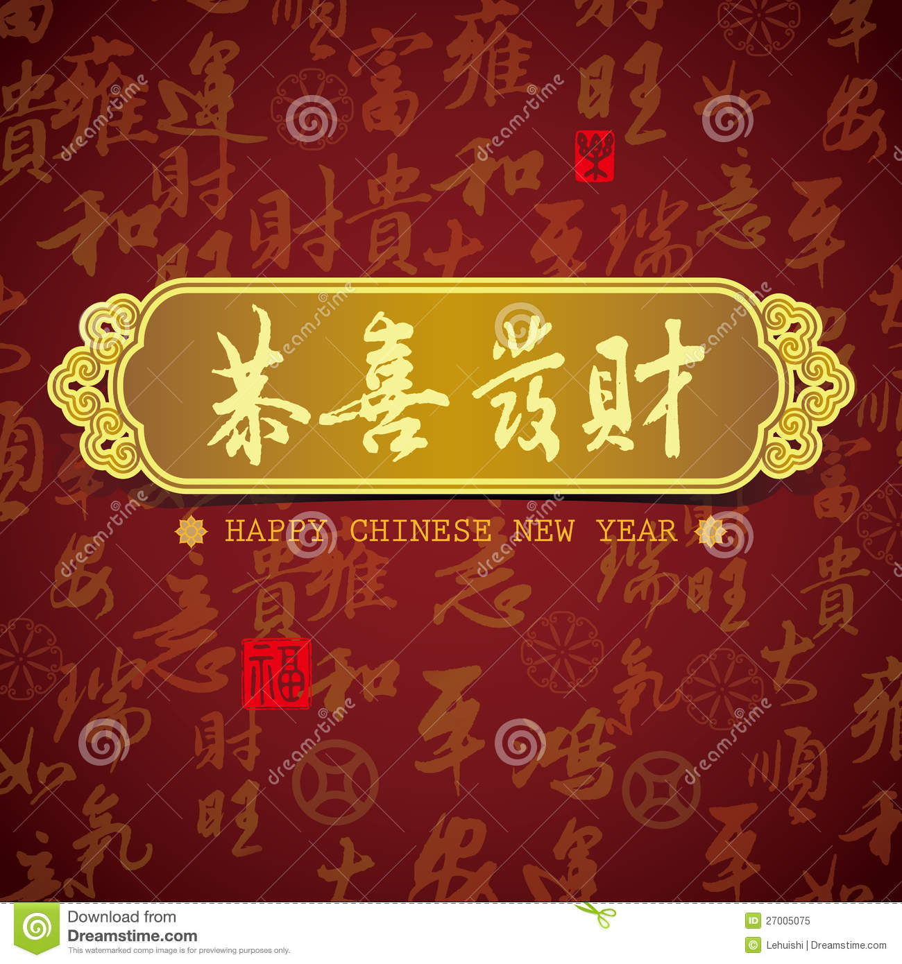 Chinese New Year Greeting Card Background Stock Vector