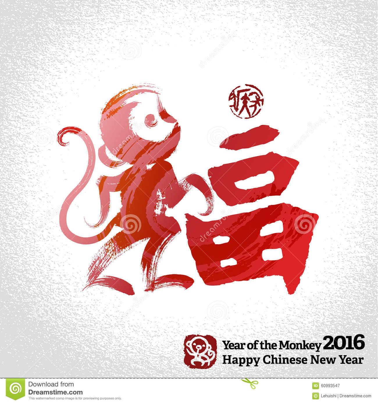 Chinese New Year Greeting Card Background With Monkey Stock Vector