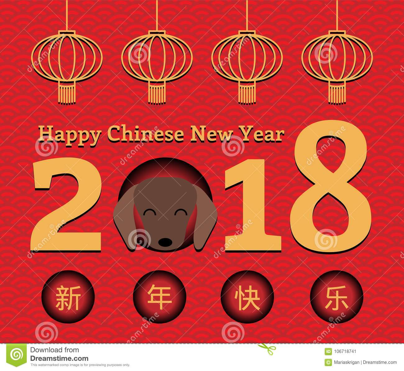 2018 Chinese New Year Greeting Card Stock Vector