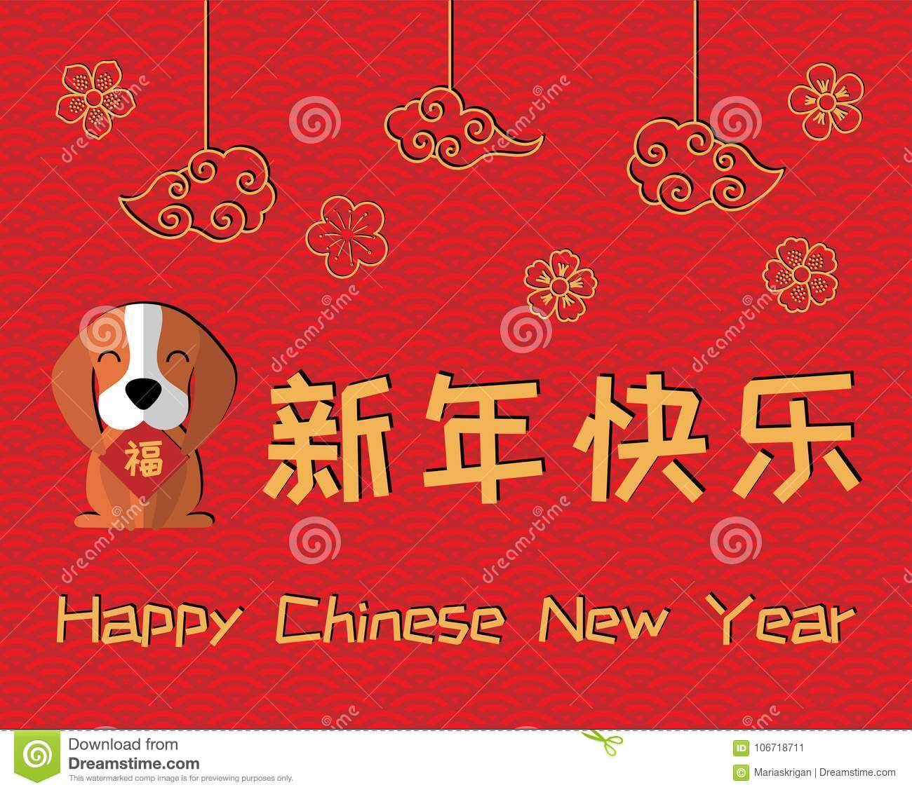 download 2018 chinese new year greeting card stock vector illustration of cloud background