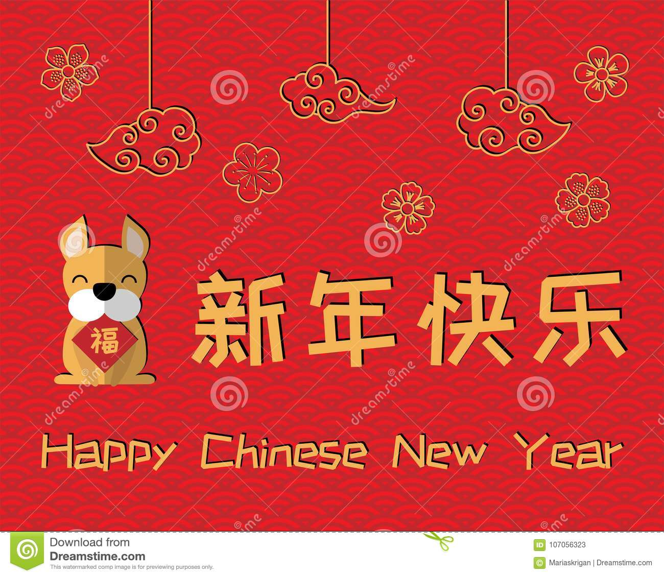 2018 chinese new year greeting card banner with cute funny dog holding card with character fu blessing clouds flowers text translation happy new year