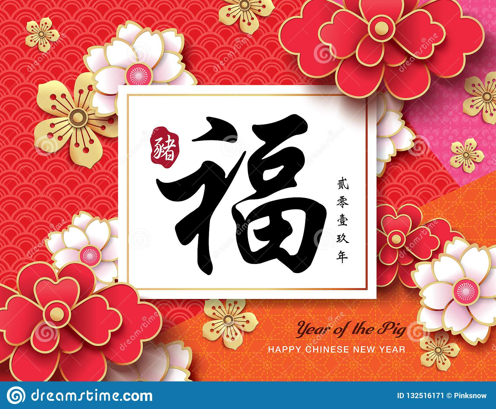 Happy Chinese New Year 2019 Stock Vector - Illustration of ...