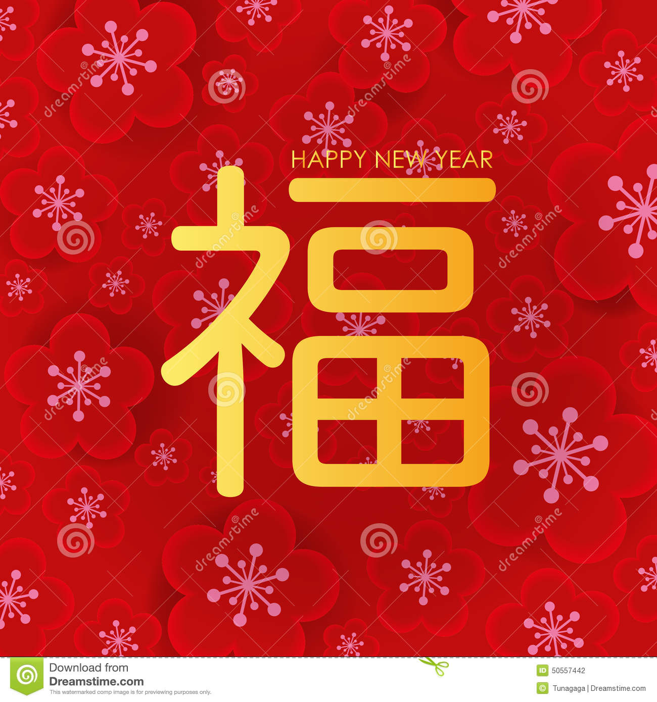 Chinese new year greeting card design stock vector illustration chinese new year greeting card design m4hsunfo