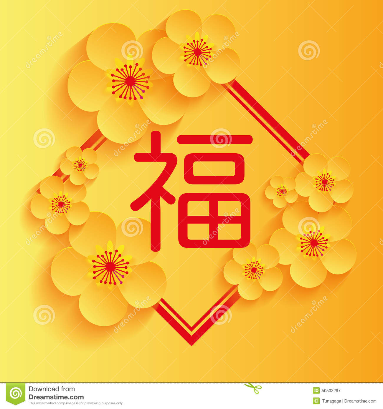 Chinese new year greeting card design stock illustration chinese new year greeting card design m4hsunfo