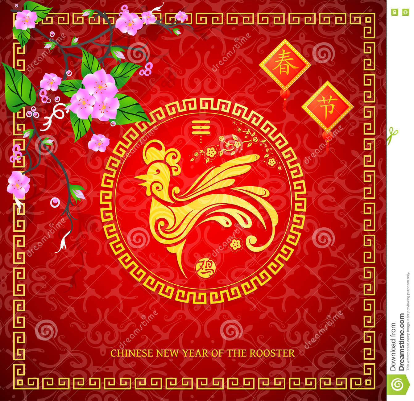 Chinese new year of the rooster greeting card stock vector chinese greeting card design with golden rooster and sakura blossom hieroglyphs translation chinese new year m4hsunfo