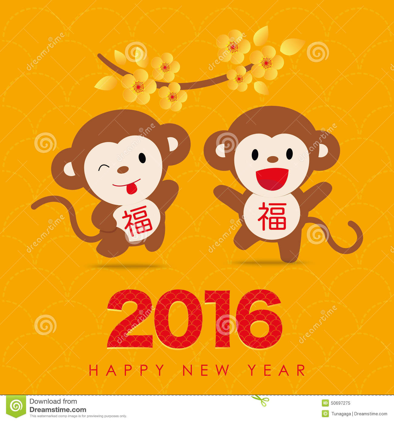 2016 Monkey Chinese New Year Greeting Card Design Stock