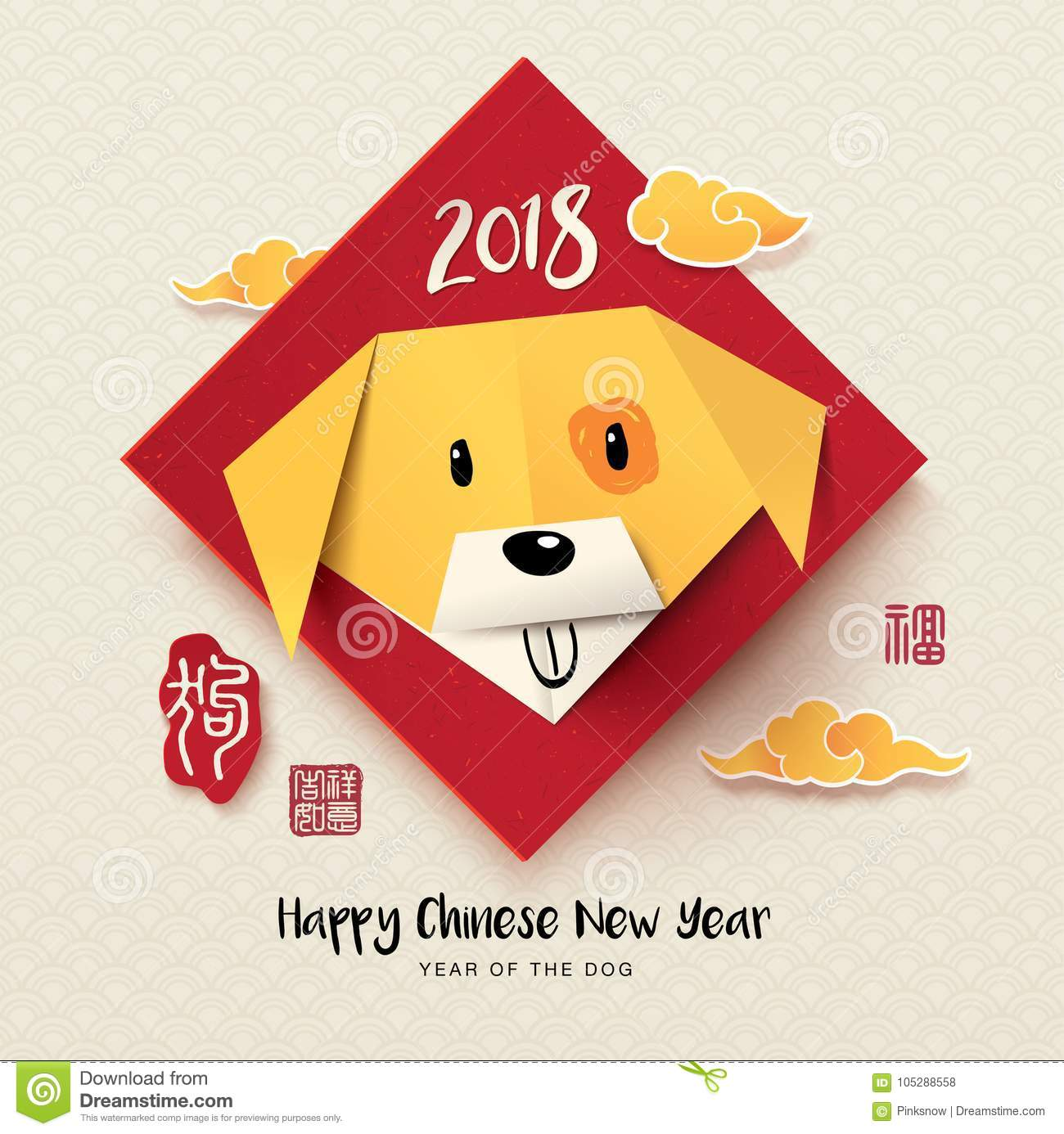 2018 chinese new year greeting card design with origami dog stock 2018 chinese new year greeting card design with origami dog jeuxipadfo Gallery
