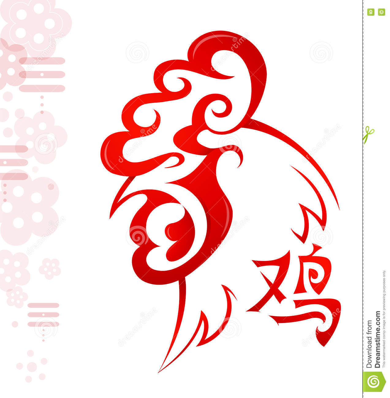 Chinese New Year 2017 Greeting Card Design Stock Vector - Image ...