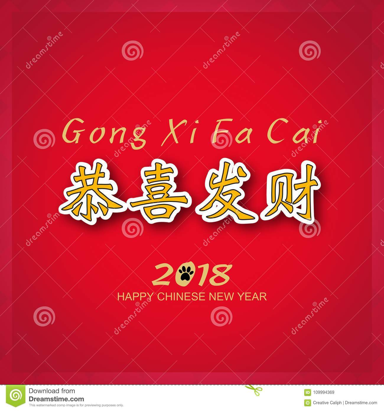 Chinese New Year Greeting Card Design Chinese Translation Stock