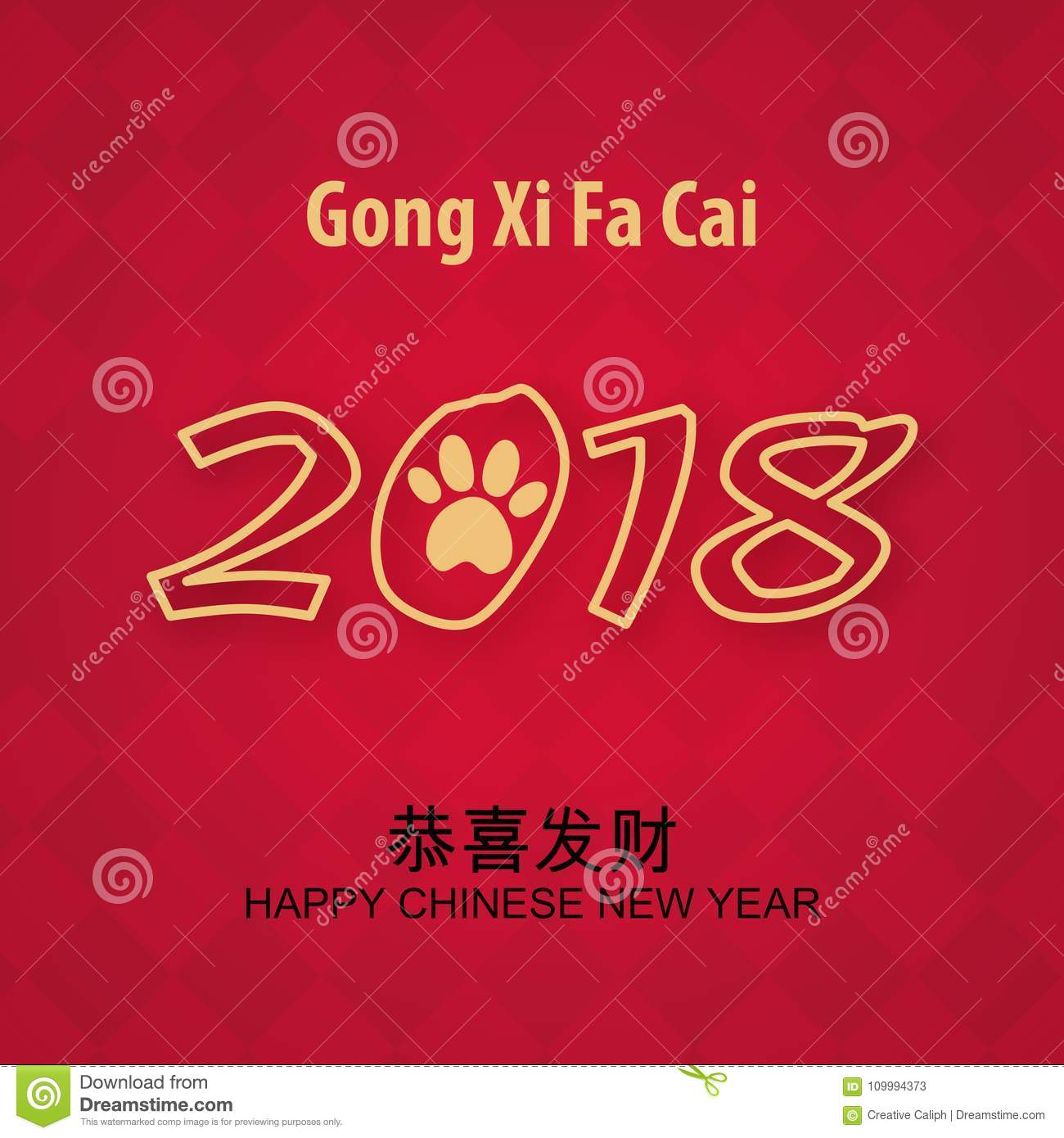 chinese new year greeting card design chinese translation gong xi fa cai means may prosperity be with you