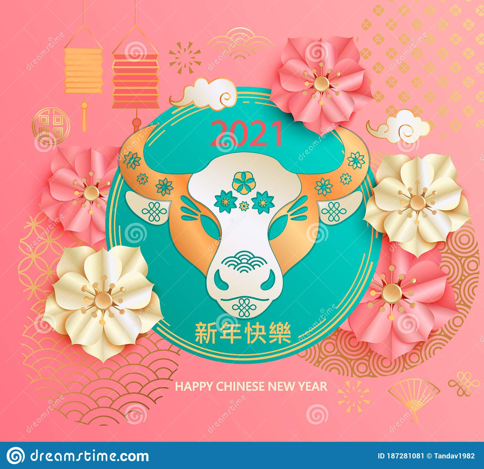 2021 Chinese New Year Greeting Card With Flowers Stock Vector Illustration Of Culture 2021 187281081