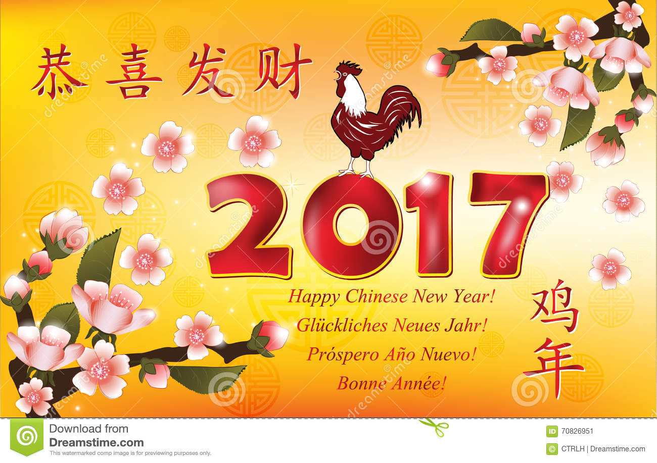 Chinese New Year 2017 Greeting Card In Many Languages Illustration