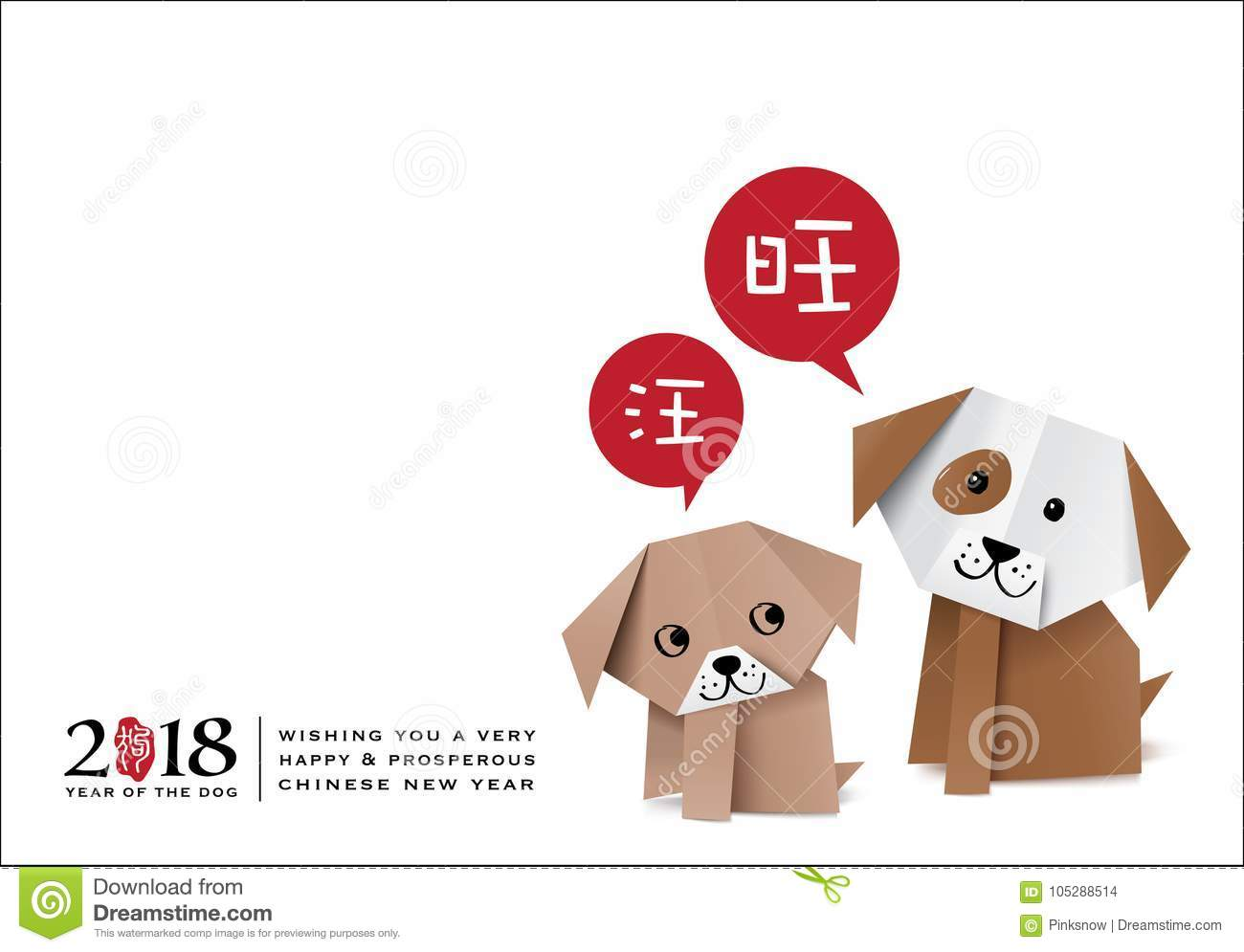 2018 Chinese New Year Greeting Card With Origami Dog. Stock Vector ...