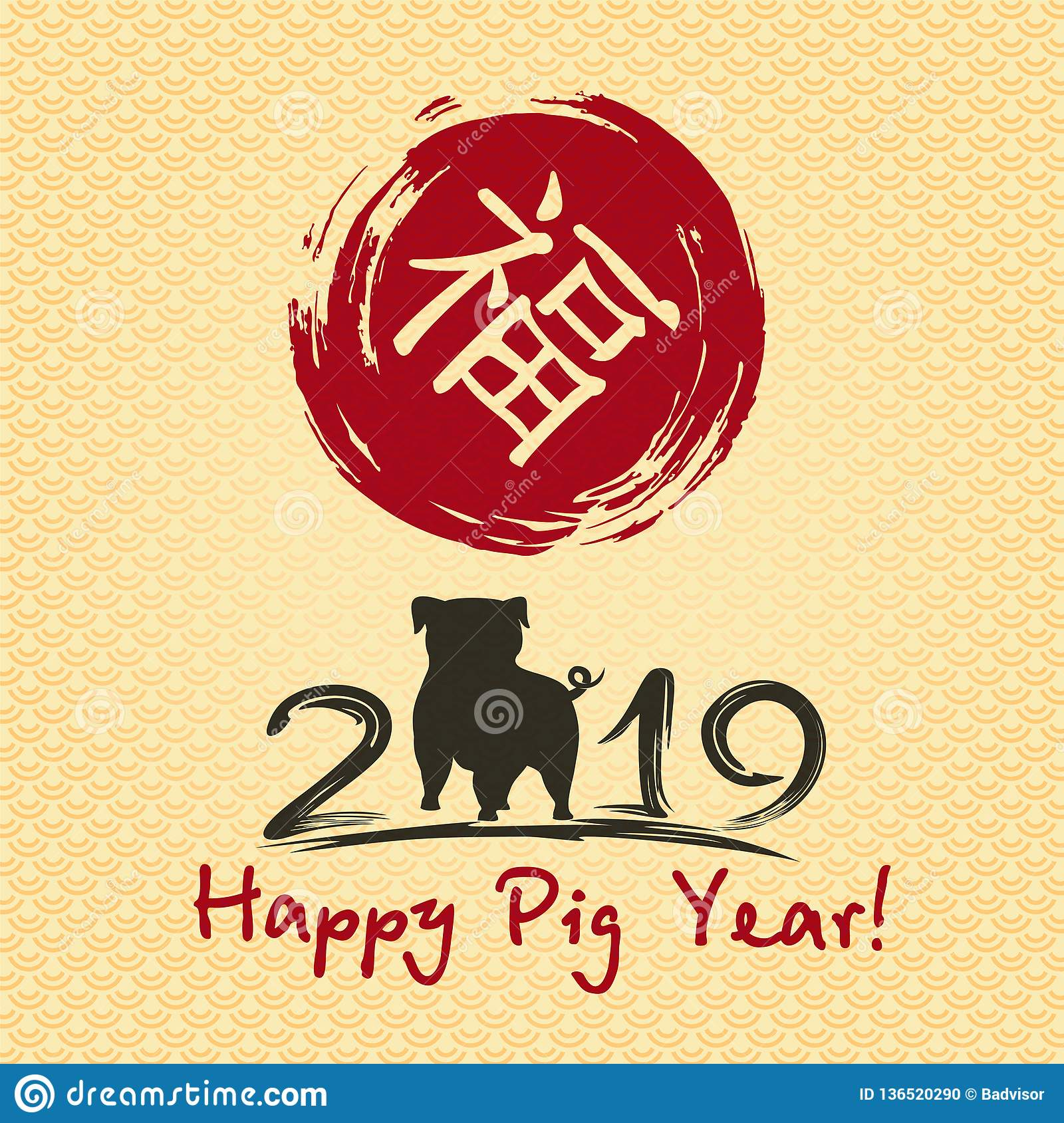 Chinese New Year 2019. Greeting Card. Pig, Vector ...