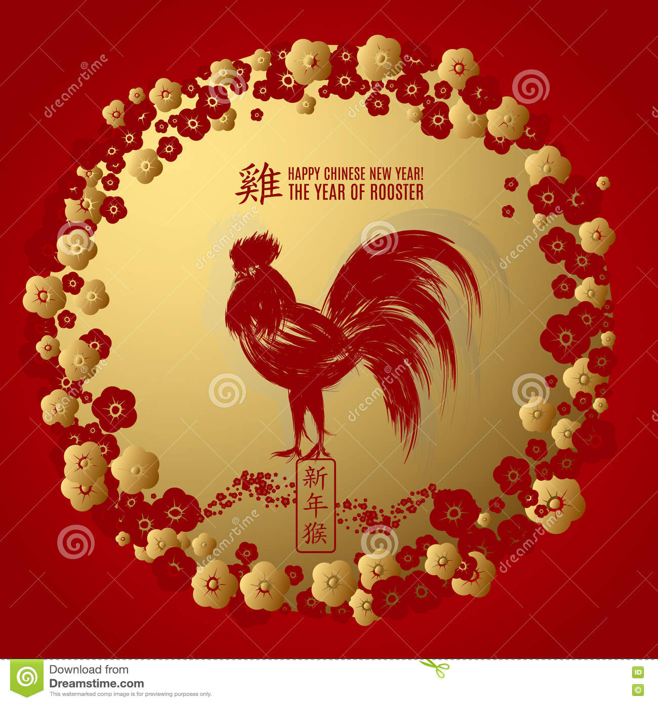 2017 chinese new year greeting card with round floral border and rooster vector illustration