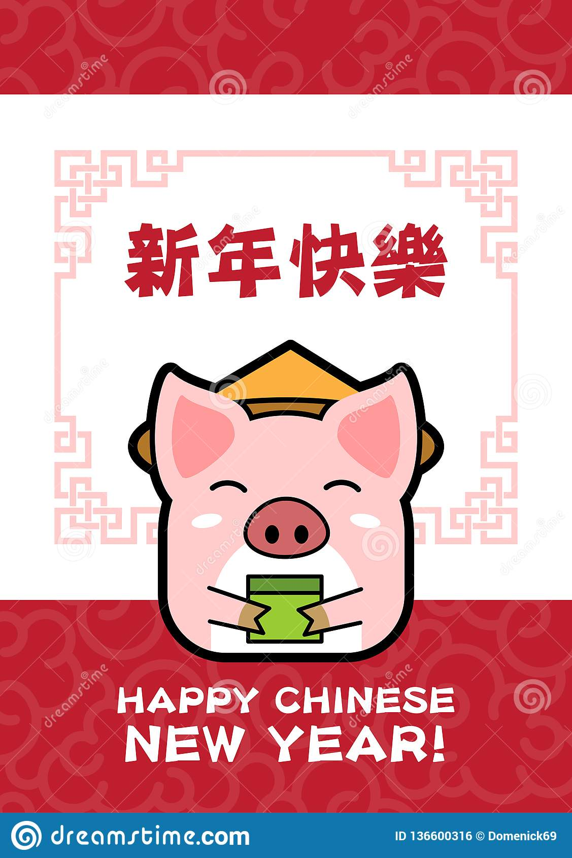 Chinese New Year 2019. Greeting Card Template. Stylized ...