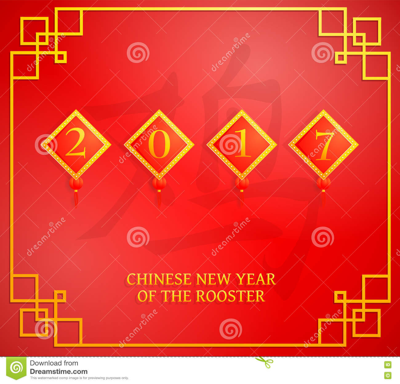 Chinese New Year 2017 Greeting Card Stock Vector Illustration Of