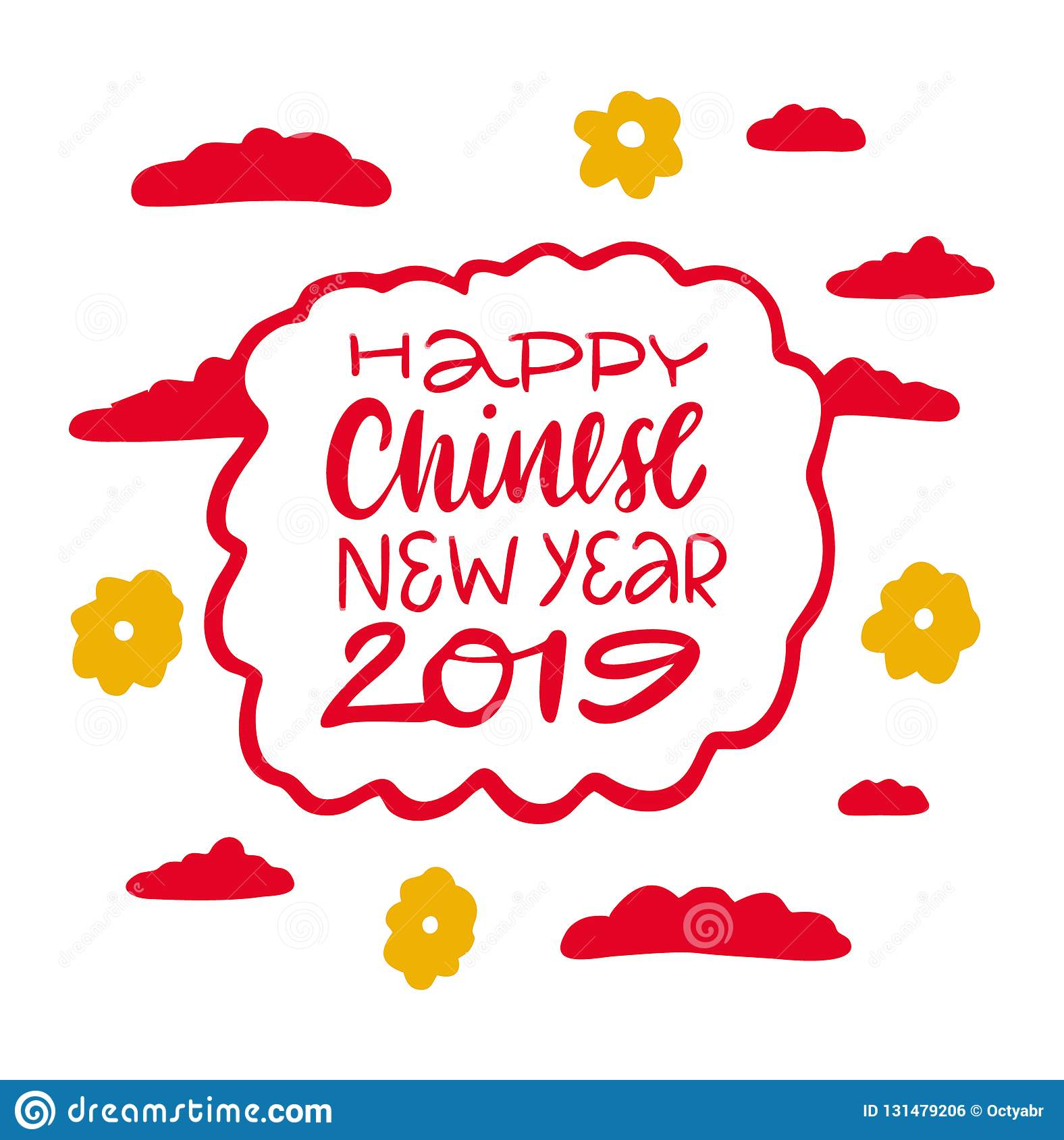 2019 Chinese New Year Greeting Card. Vector Illustration ...