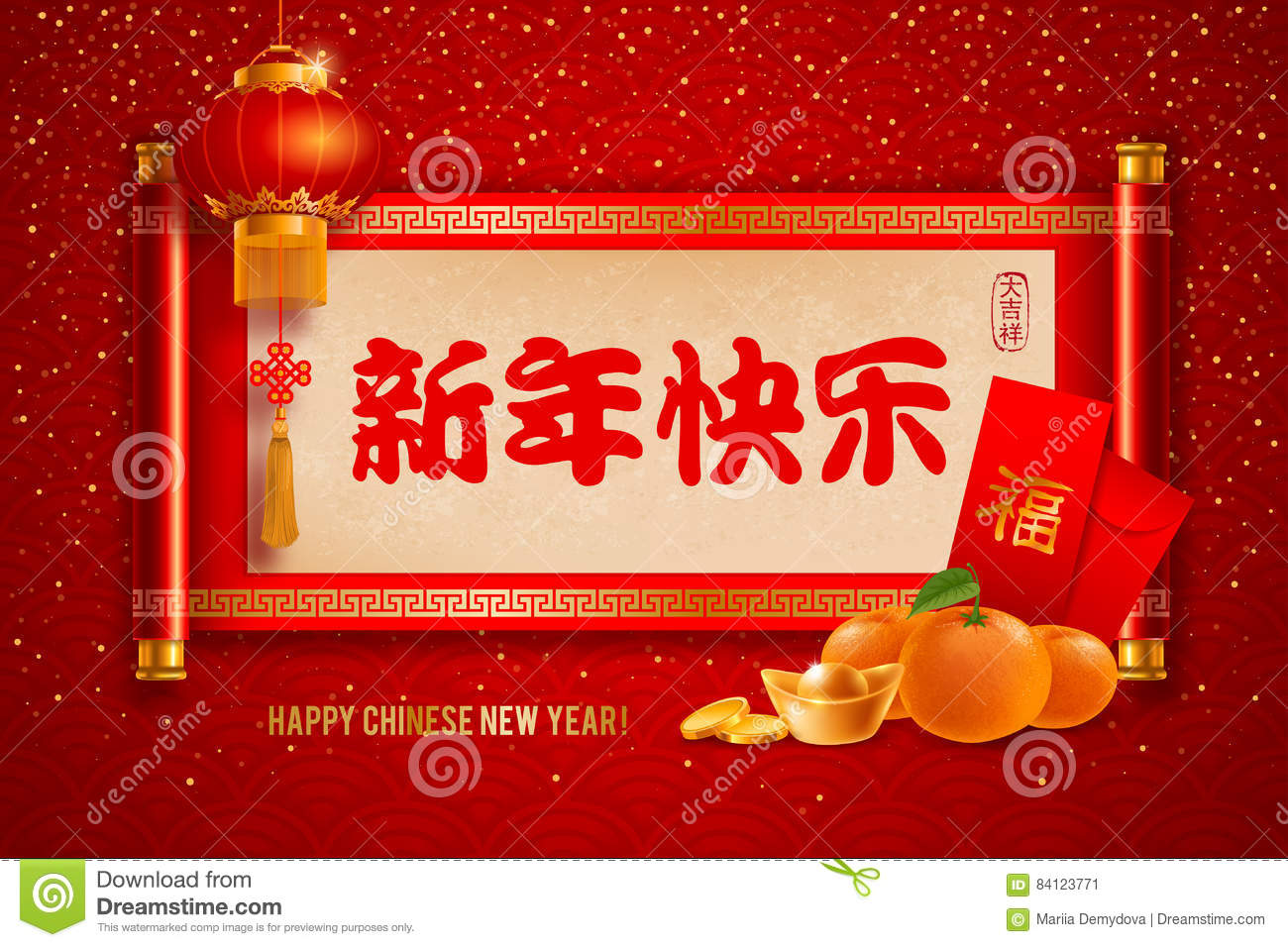 Chinese New Year Greeting Stock Vector Illustration Of Good 84123771