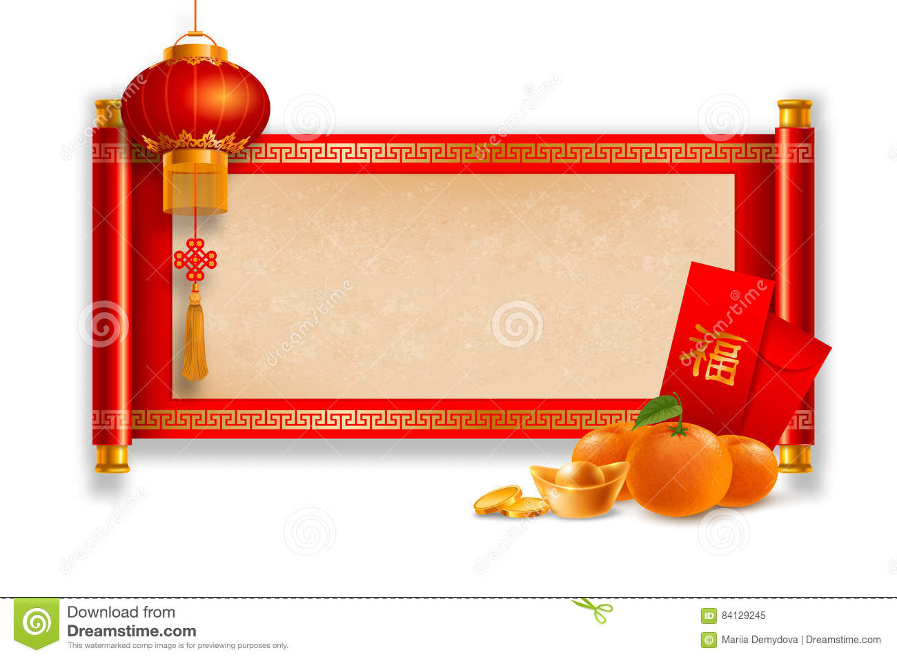 Chinese New Year Stock Vector Illustration Of Festive 84129245