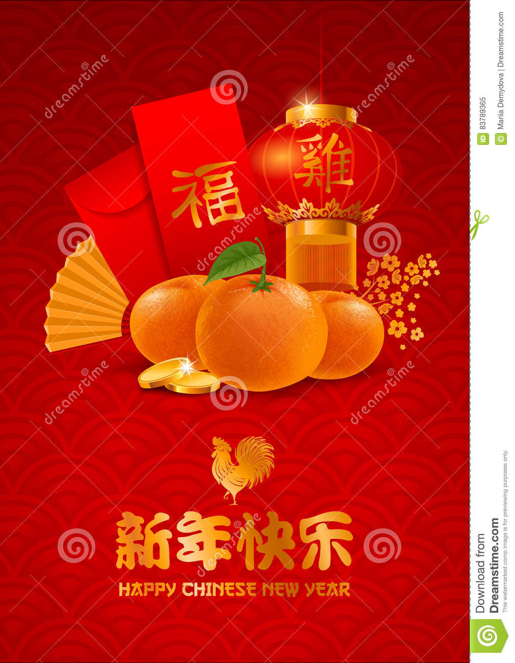 Chinese New Year Greeting Stock Vector Illustration Of Design