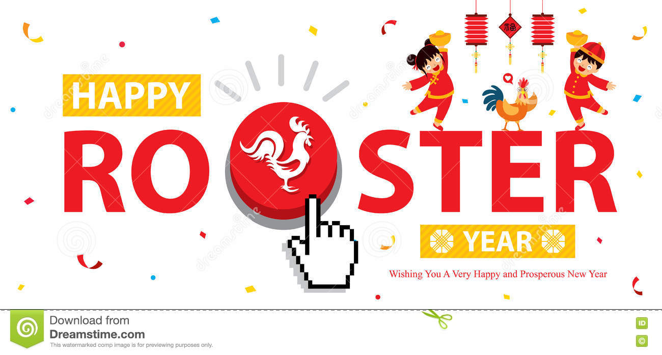 Chinese New Year Greetings Stock Vector Illustration Of Birthday