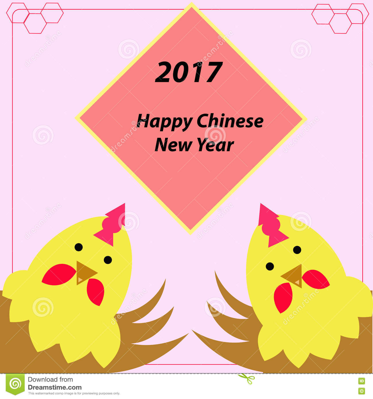 Chinese new year greetings stock vector illustration of vector download chinese new year greetings stock vector illustration of vector 80007007 m4hsunfo