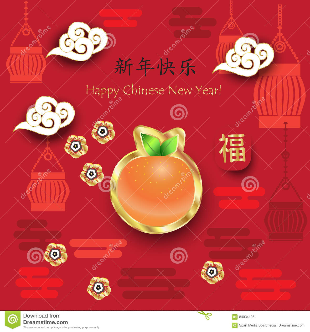 Chinese new year stock vector illustration of bird east 84034196 happy chinese new year greeting card with chinese traditional decorative elements ornament mandarin flowers lantern clouds fortune symbols m4hsunfo