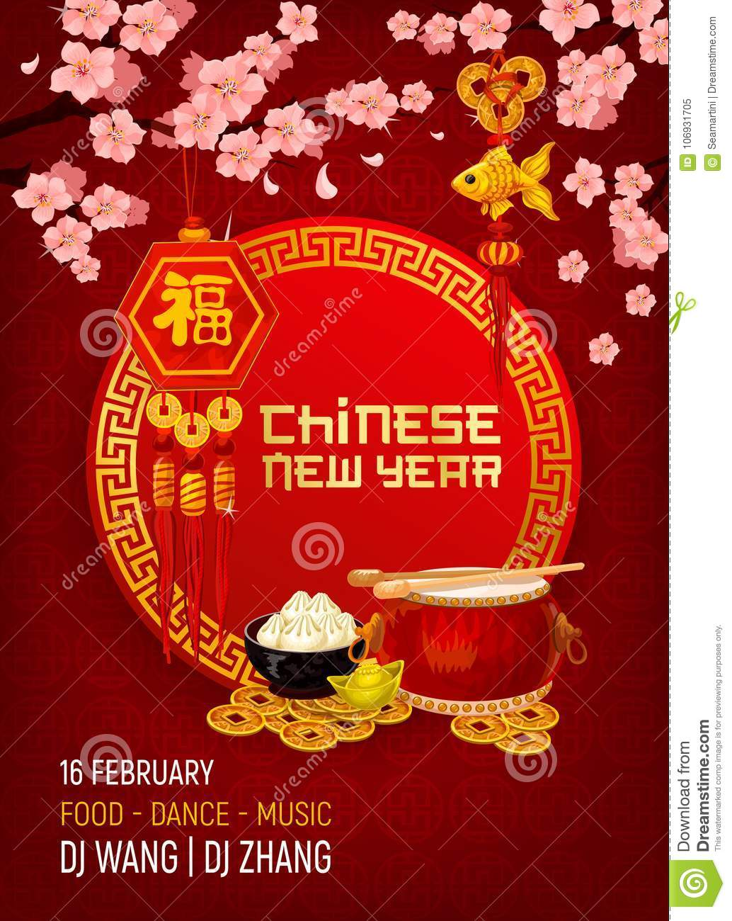 chinese new year party vector invitation card