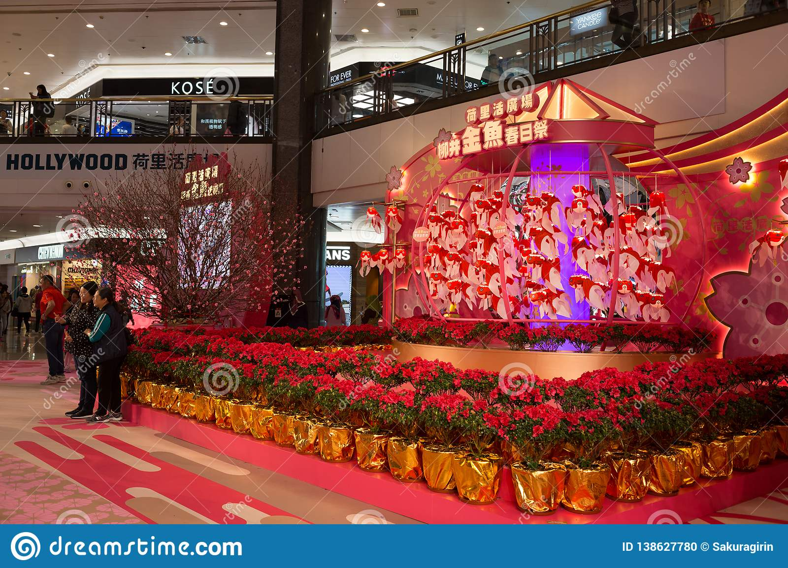 Chinese New Year In Hong Kong Editorial Image - Image of ...