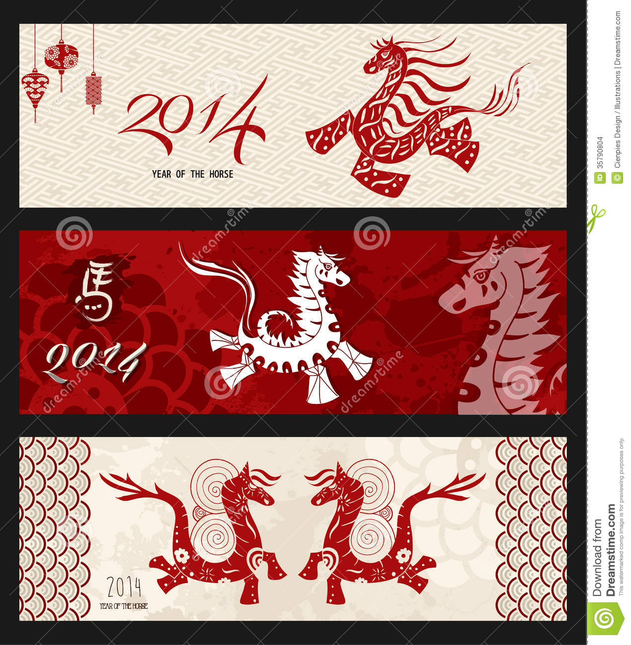 Chinese new year of the horse stock vector illustration