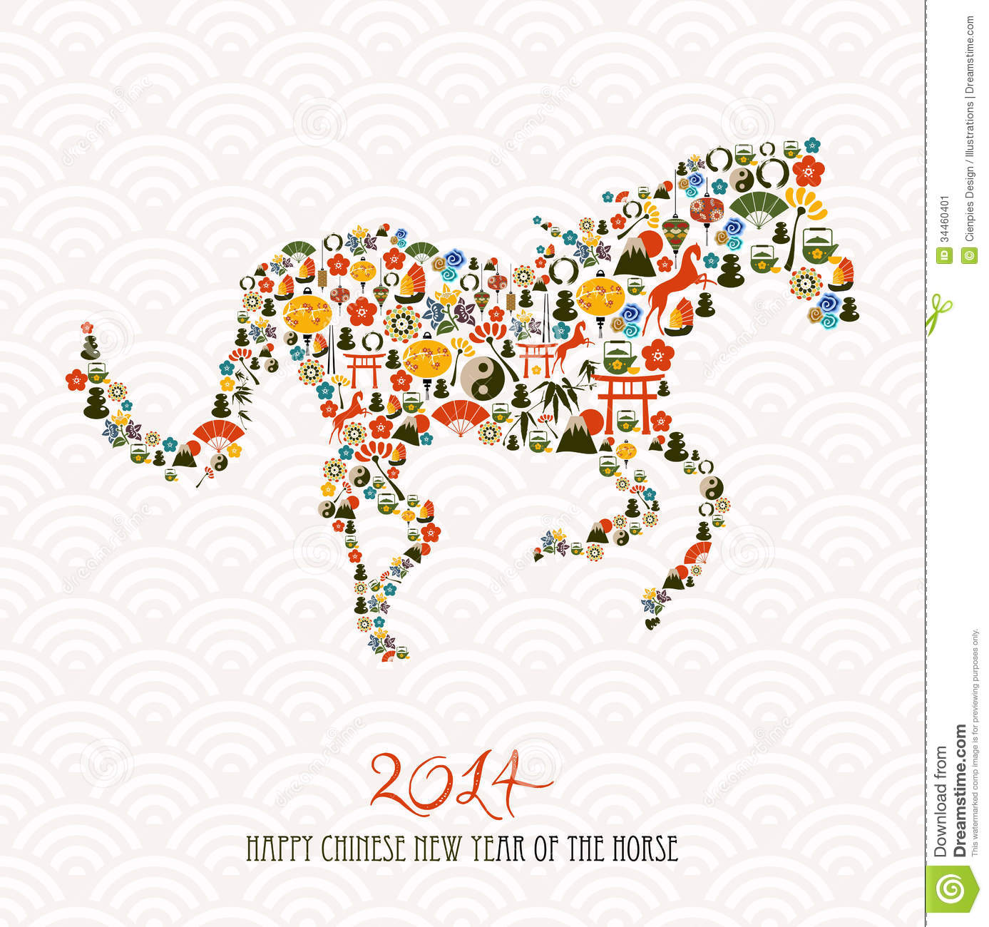 Chinese Calendar Illustration : Chinese new year of the horse illustration vector file