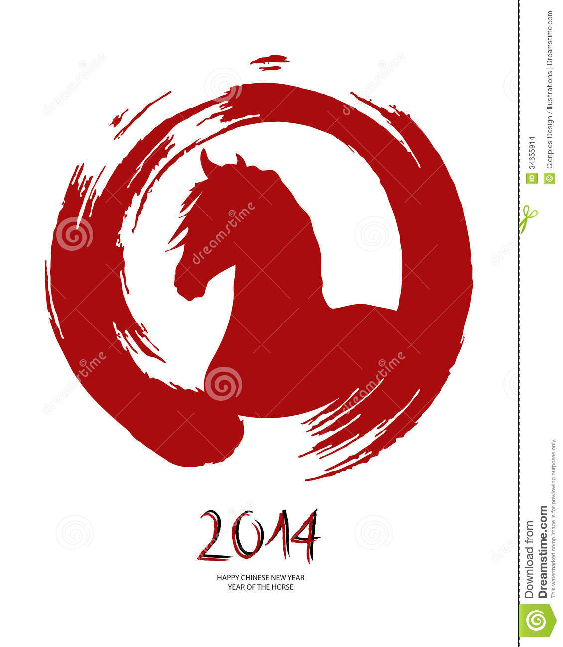 Stock Images: Chinese new year of the Horse red brush zen circle ...