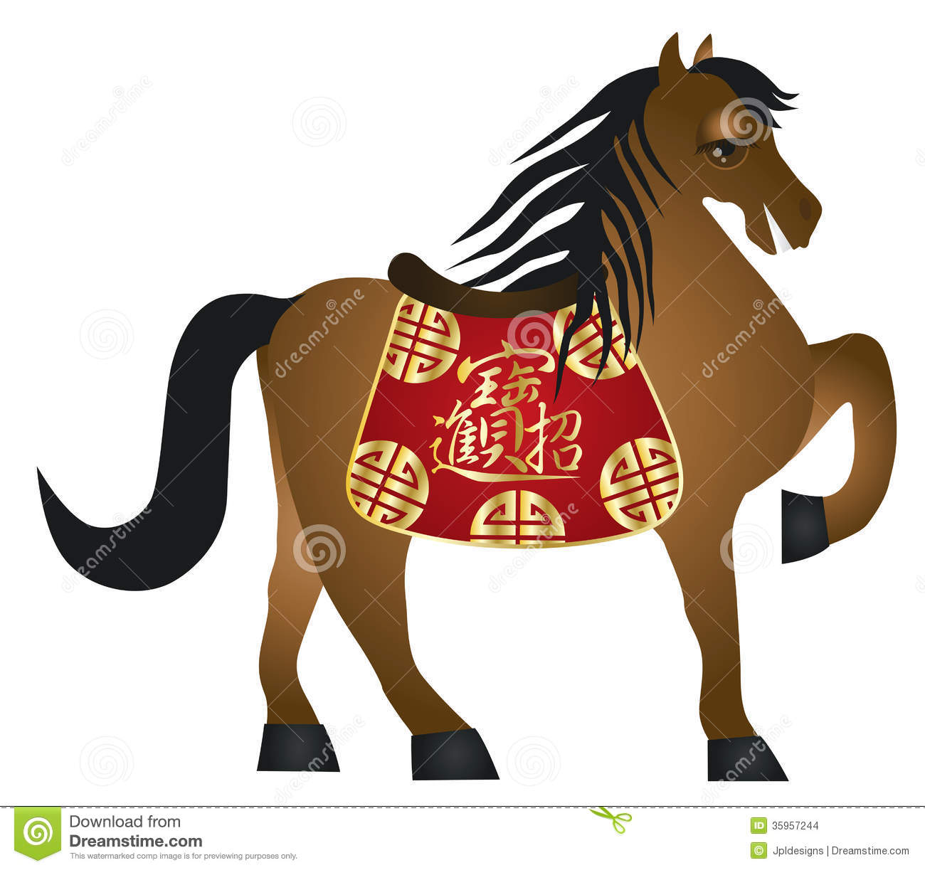 2014 Chinese New Year Horse With Saddle Illustrati Stock Vector