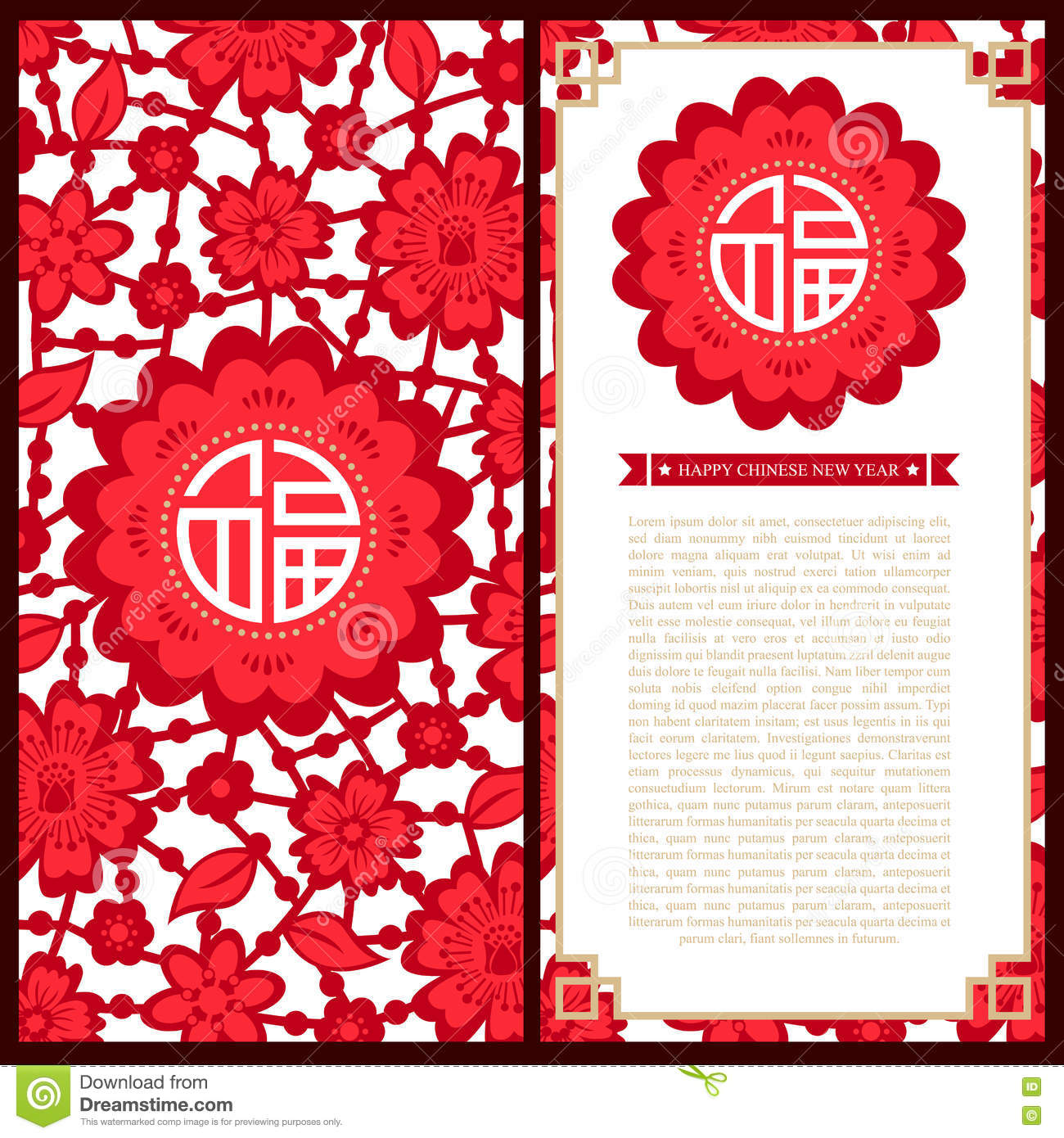 Chinese new year invitation card stock vector illustration of chinese new year invitation card royalty free vector download stopboris Images