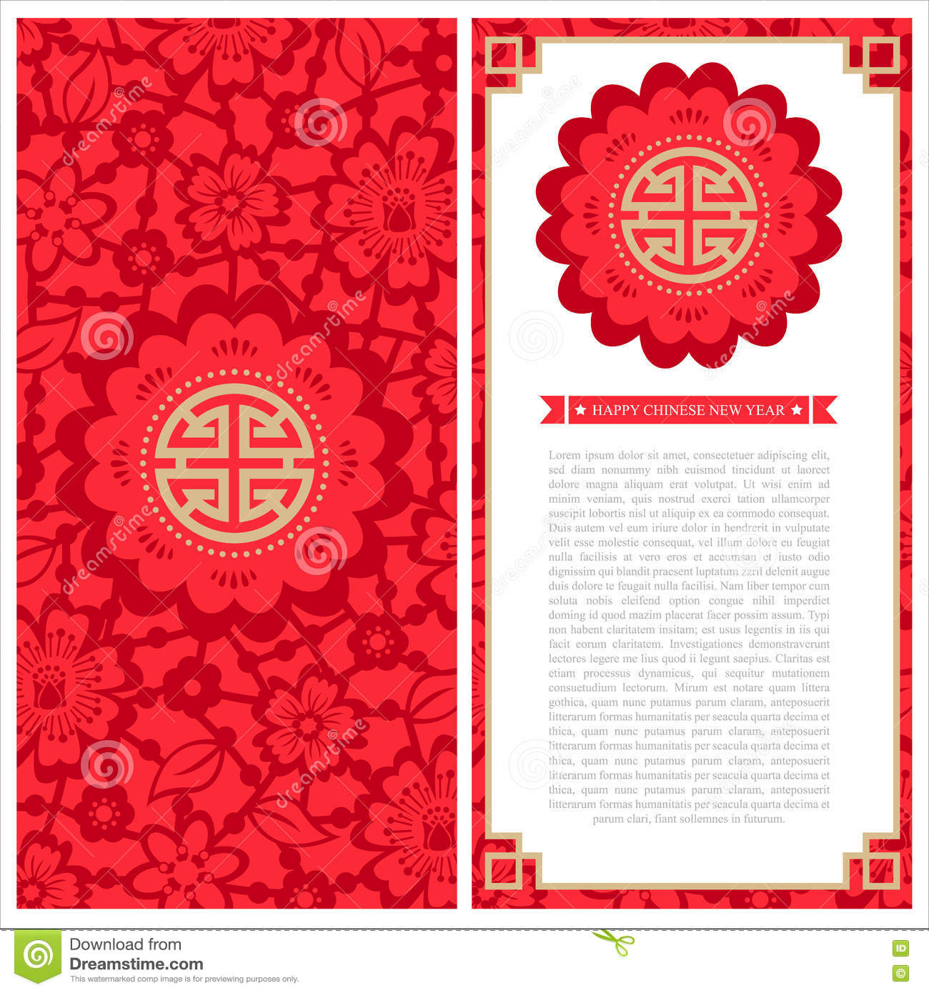 Chinese New Year Invitation Card Stock Vector ...