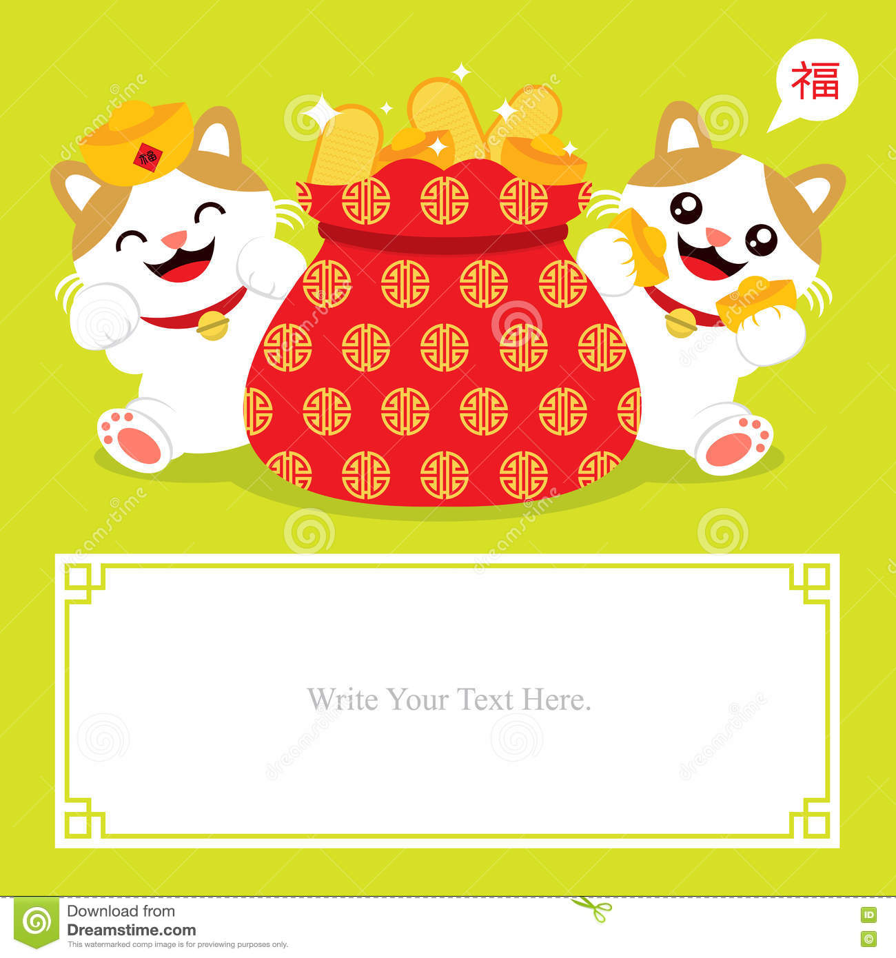 Chinese new year invitation card stock vector illustration of chinese new year invitation card stopboris Images